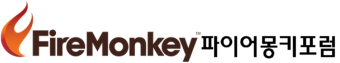 FireMonkey Programming Forum
